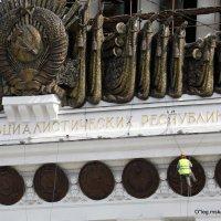 реставрация СССР или промышленный альпинизм :: Олег Лукьянов