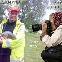 сднем рыбака и фотографа :: Игорь Кубай