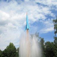 "Фонтан ""Ракета"" :: Самохвалова Зинаида"