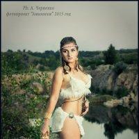"Фотопроект ""Амазонки"" - ""белый волк"" :: Андрей Черненко"