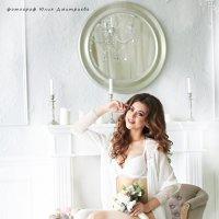 нежное утро невесты :: Юлия Дмитриева