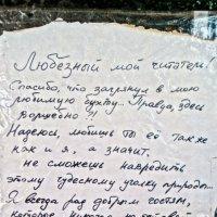 ... :: Валерий Карпенко