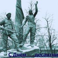 С праздником! :: Владимир Болдырев