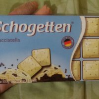 Chocolate :: Nastya_Ulia ~