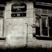 о прозаическом :: sv.kaschuk