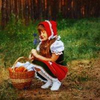 Красная шапочка :: Дмитрий Леванов