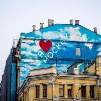 Я люблю тебя, Москва :: Валерия Потапенкова
