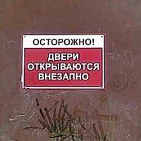 предупреждение :: Александр Корчемный