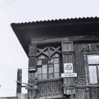 Кунгур. Улица Пугачёва, 49 :: Сергей Доспехов