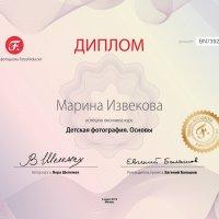 Диплом :: Marina Izvekova