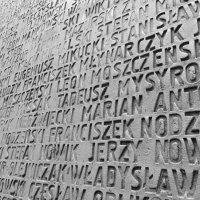Вечная память :: Илья Александров