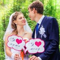 Свадьба :: SVETLANA FABRICHNAYA