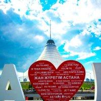Казахстан :: Анна Кадулина-Новоселова