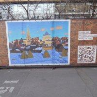 Картина на кирпичной стене. :: Мила
