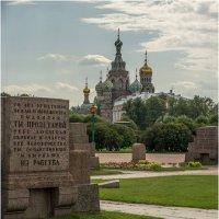 Спас на Крови :: Борис Борисенко