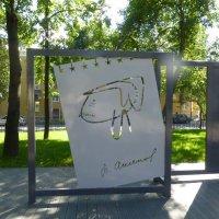 Памятник Аксенову изготовлен по его автопортрету. :: Наиля