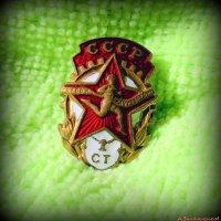 ГТО :: Андрей Заломленков