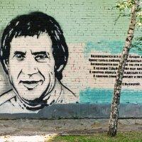 Память о поэте и артисте :: Александр Запылёнов