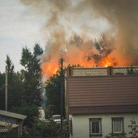 Пожар-это страшно... :: Света Кондрашова