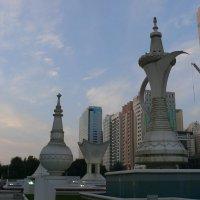 Площадь символов, Абу-Даби :: Мария Стрижкова