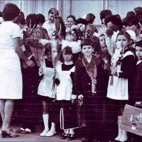 Первый раз в первый класс. 1981 год :: Нина Корешкова