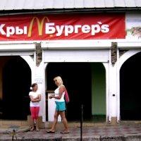 Крымское кафе :: Андрей Р