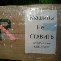 предупреждение :: Виктор Никитенко