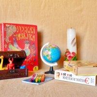 Забыть игрушки :: Наталья Джикидзе (Берёзина)
