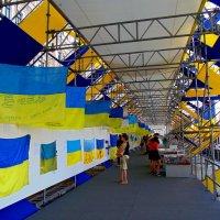 Флаги с пожеланиями воинам :: Ростислав