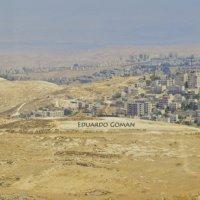 Пейзаж Иорданской долины :: Eddy Eduardo
