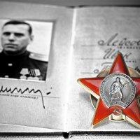 красная звезда :: Алексей Карташев