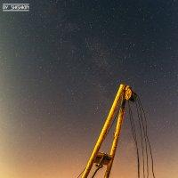 Звездный кран :: Павел Бирюков