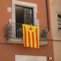 Мы- Каталония :: Александр Ковальчук