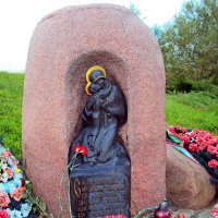 Фрагмент памятника СЫНАМ ОТЕЧЕСТВА :: Tata Wolf