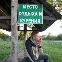 Место отдыха и курения в Адыгее уже давно определено :: Элина Любицкая (Одинова)