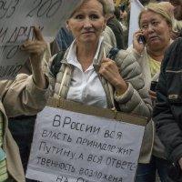 За сменяемость. :: Яков Реймер