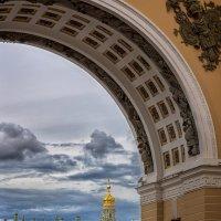 Вид на Эрмитаж, через Дворцовую арку. :: Дмитрий Макаров