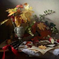 Старинный вальс -Осенний сон :: Карачкова Татьяна