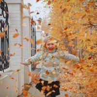 Веселая осень :: Иван Архипов