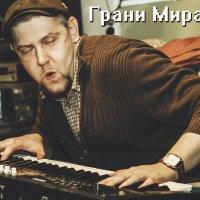 Выступление памяти Бодрова - младшего... :: Сергей Смоляков