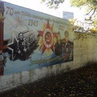 ул. 3-е Почтовое отделение в Подмосковном городе Люберцы :: Ольга Кривых