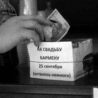 на благое дело :: Olga Kramoreva