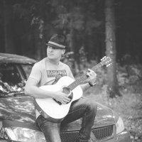 Дима с гитарой :: Андрей Мирошниченко