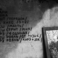 ... :: Таня Батехина