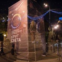 В Круге света :: Ирина Данилова