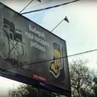 Жуткая реклама.... :: Ольга Кривых