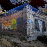 Старый дом :: Ростислав