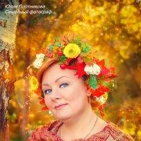 Осень... :: Плотникова Юлия