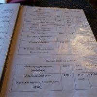 Листая меню... :: Svetlana27