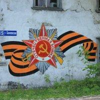 в городе Беломорск :: Сергей Кочнев